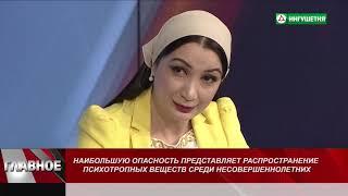 20190227 ГЛАВНОЕ НАРКОМАНИЯ ТОМОВА