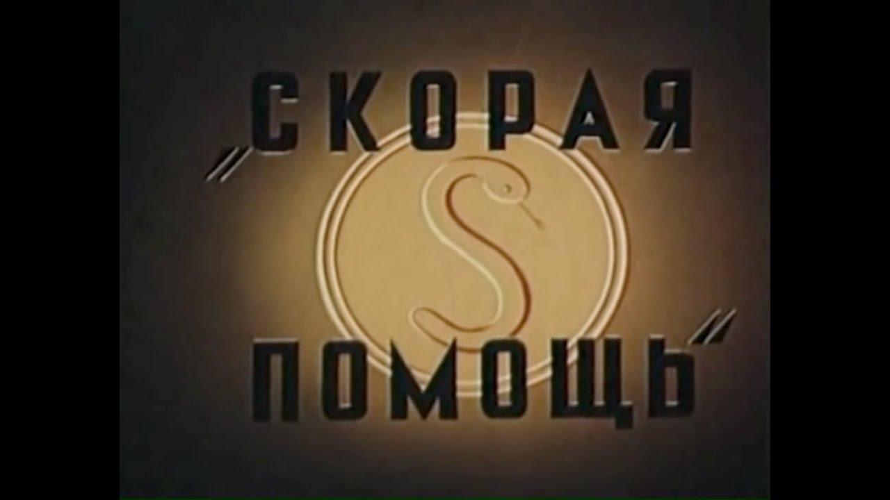 Смотреть мультфильм фархат черный скорпион все серии