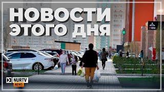 Казахстанцев будут штрафовать за нарушение нового карантина: Новости дня