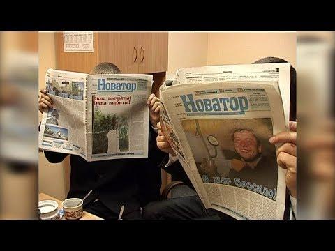 Газета «Новатор» отметила 75-летний юбилей