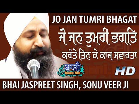 Jo-Jan-Tumri-Bhagat-Karte-Bhai-Jaspreet-Singh-Sonu-Veer-Ji-27-Nov-2019-Jamnapar