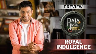 Royal Indulgence - Raja Rasoi Aur Andaaz Anokha | Episode 10 - Preview | Ranveer Brar