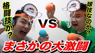 The New Baskethead Game Turns into a One-on-One LOL Battle Royale