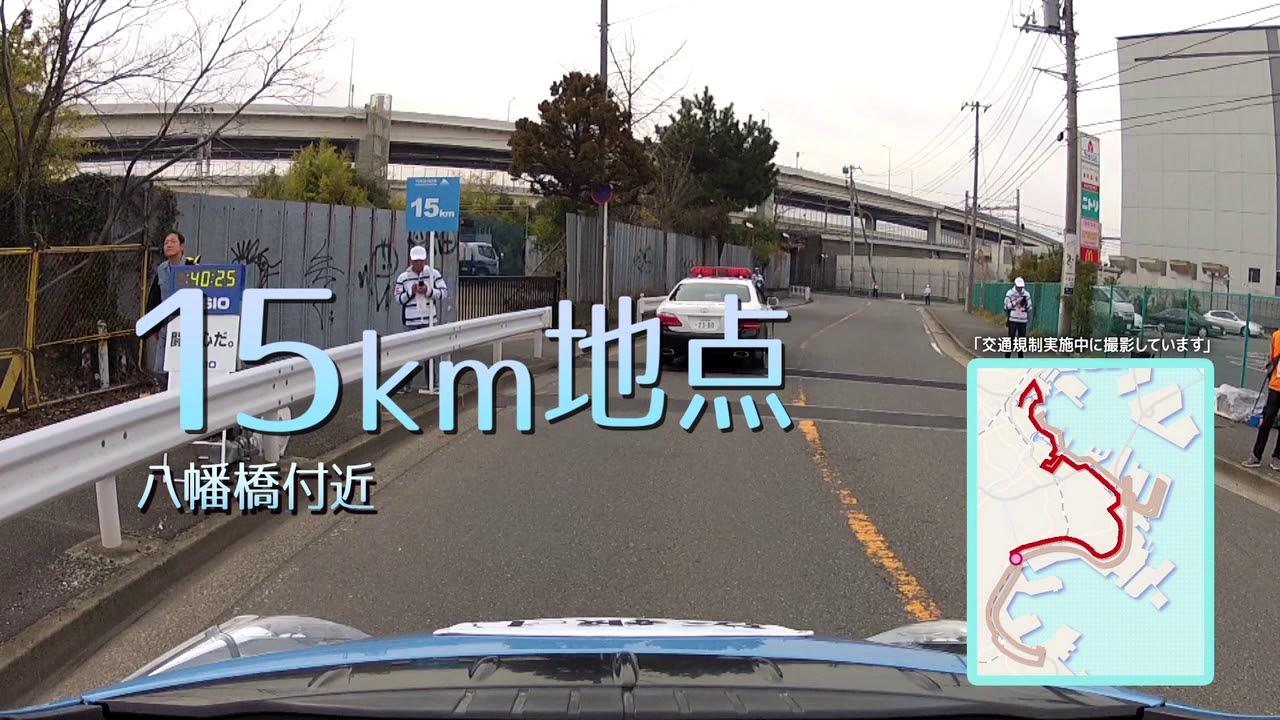 fcab14b872 横浜マラソン2018 | 横浜を走る、世界が変わる - コース