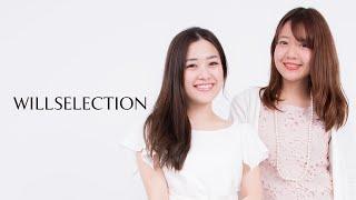 GIRLSWOMAN 4月表紙 WILLSELECTION 大越さん♡國馬さん♡