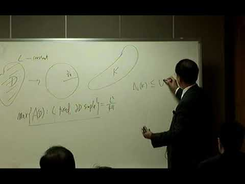 Jiazu Zhou (Southwest University) / On integral geometric inequalities / 2010-11-04