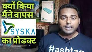 Review of Syska Powerbank Powerboost 10000 mAh | I Returned Product to Flipkart