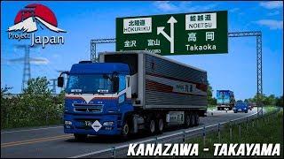 "[""mitsubishi fuso"", ""Euro Truck Simulator 2"", ""ETS 2"", ""ETS2"", ""ETS2 Cars"", ""ETS2 mods"", ""Euro Truck Sim 2 mods"", ""euro truck simulator"", ""ETS"", ""Truck sim"", ""truck sim 2"", ""ETS graphics mod"", ""European Truck Simulator"", ""European Trucks"", ""PC Gameplay"","