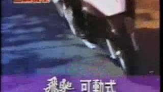 民81年  三陽機車 飛馳50/100廣告影片