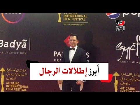أبرز إطلالات النجوم الرجال في مهرجان القاهرة السينمائي  - نشر قبل 17 ساعة