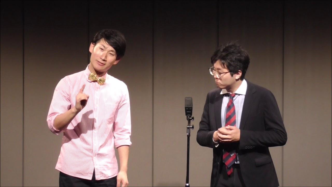 【喜劇研究會】2019 新人ライブ とれたて力 - YouTube