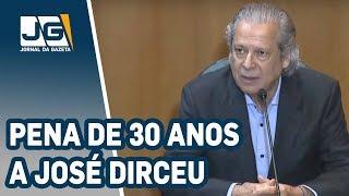 Tribunal Regional Federal da 4ª Região em Porto Alegre nega recurso...