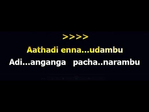 Aathadi Enna Udambu Tamil Karaoke Aathadi Enna Udambu Karaoke