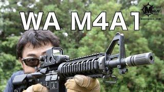 ウエスタンアームズ WA M4A1 フルメタルカスタム Mk18mod0 ガスブローバックの「実射!」レビューをマック堺がやってみた#64 thumbnail