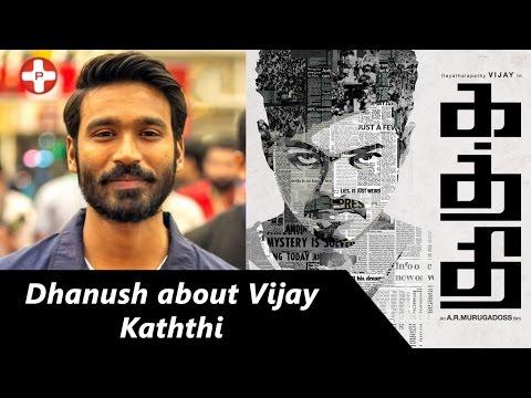 Dhanush about Vijay Kaththi   Tamil Movie   Ar Murugadoss   Samantha   Anirudh