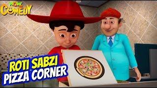 Chacha Bhatija Cartoon in Hindi | Roti Sabzi Pizza Corner |Ep 70| New Cartoons | Wow Kidz Comedy