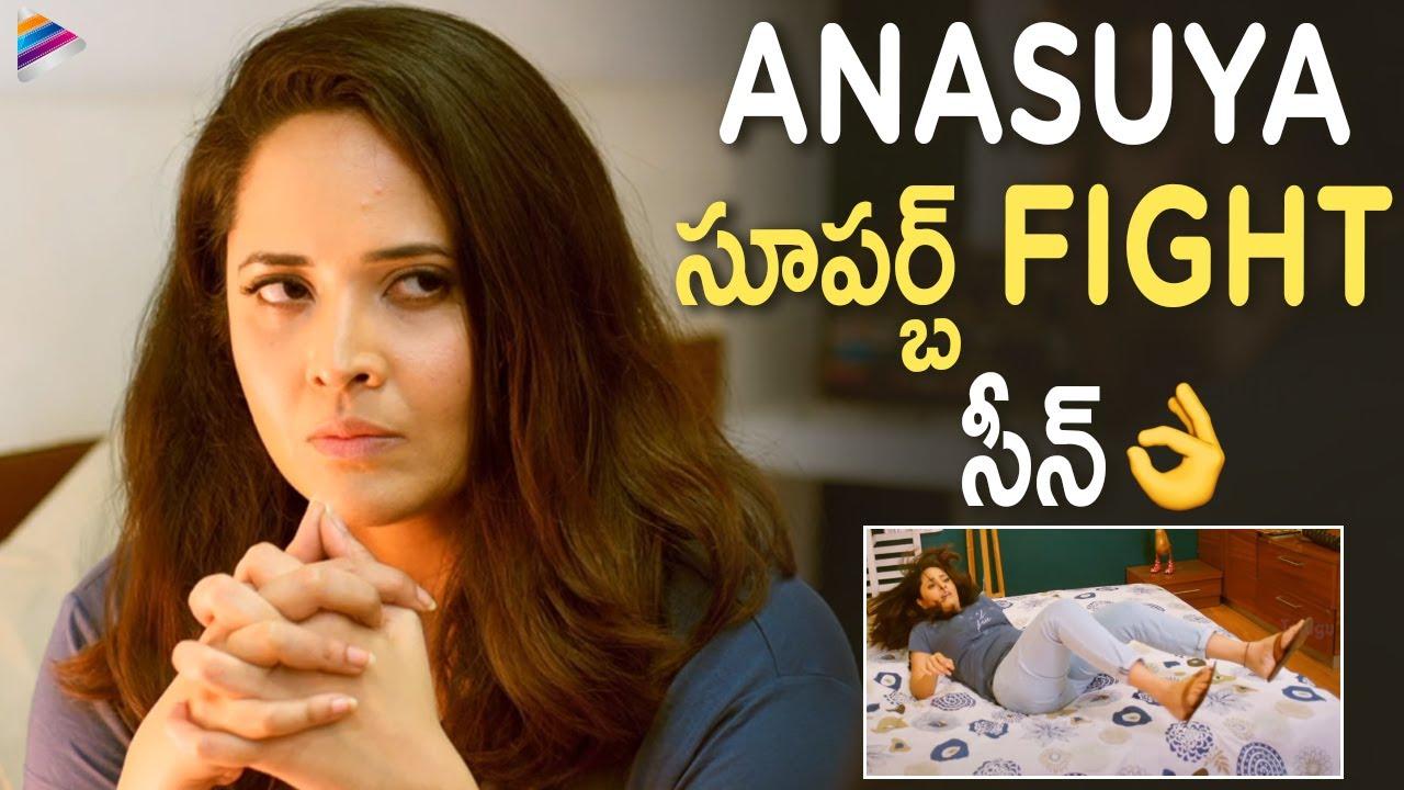 Download Anasuya Superb Fight Scene   Kathanam Telugu Movie Scenes   Anasuya   Dhanraj   Telugu FilmNagar