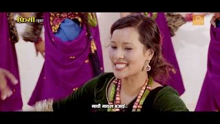 FRISI Gurung Film Song | khai Mu kneme 2016 HD