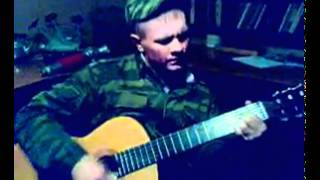 песня армейская-Сержант