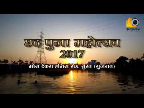 MUST WATCH! BEST VIDEO! AIR VIEW OF CHHATH POOJA.SURAT GUJARAT