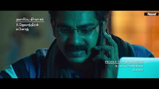 New Upload Tamil Crime Thriller Movie | New South Indian Romantic Movies | Tubelight