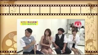 バナナ塾 熊田曜子 9月9日 140909 熊田曜子 動画 25