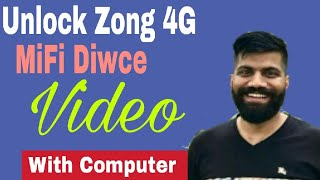 Click to Watch > ZONG bolt+ E5573cs-322 unlock Done 100% in HD