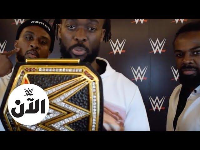 WWE Champion Kofi Kingston & New Day send FIERY MESSAGE to Ziggler – WWE Al An