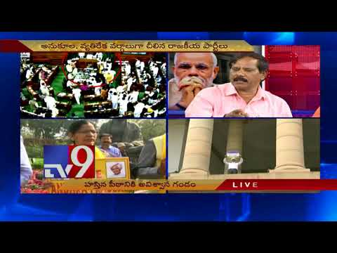 PM Modi leaves Parliament fearing No Confidence Motion - TV9 Today