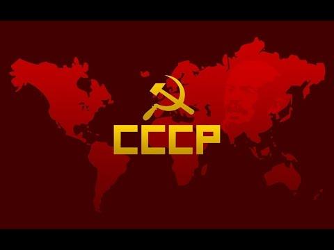 Краткая история СССР в датах/Quick History Of USSR With Dates