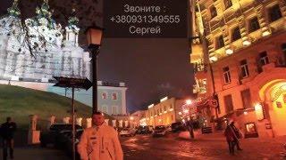 видео аренда зала в Киеве