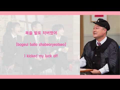 KANG HO DONG (강호동) X HONG JINYEONG (홍진영) - I kicked my luck off _ English lyrics