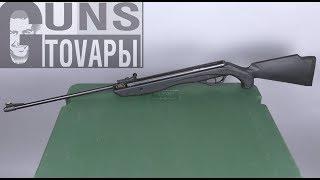 Crosman Fury NP, розпакування пневматичної гвинтівки