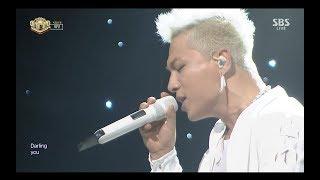TAEYANG - 'DARLING' 0827 SBS Inkigayo