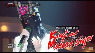 [King of masked singer] 복면가왕 - lightning a dry sky, Seo In-young - not bloom of one flower 20150531
