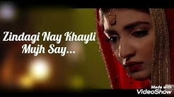 Gul-o-Gulzar Official OST with Lyrics (WITHOUT DIALOGUES)