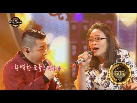 [Duet song festival] 듀엣가요제 - Bong9 & Gwon Seeun, 'If It Is Like Tonight' 20161209
