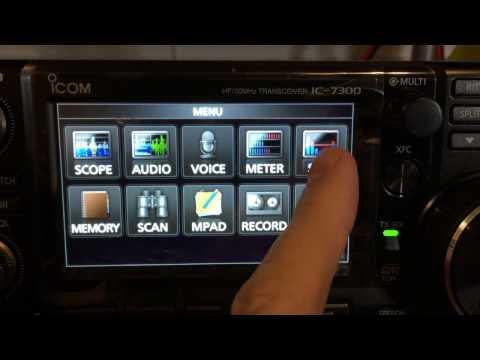 IC-7300 - Icom IC-7300 SDR HF/6m Transceiver
