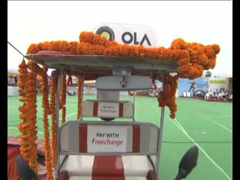 Thumbnail: PM Modi Launches OLA E Rickshaw
