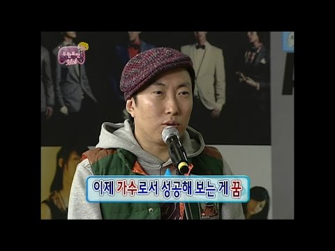 【TVPP】Park Myung Soo - Audition to be an Idol, 박명수 - 오디션장에서 쪼쪼댄스를 @ Infinite Challenge