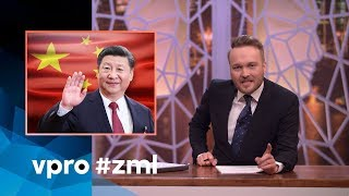 China - Sunday with Lubach (S08)