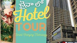 China s Budget Hotel Tour Guangzhou RkT Vlogs China