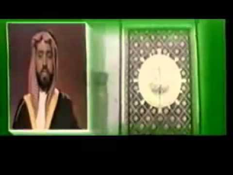 Qasida burda lyrics arabic