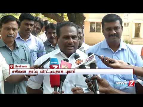 Srivaikundam MLA Shanmuganathan files complaint over Sasikala supporters | News7 Tamil