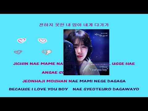Suzy (수지) I Love You Boy ( instrumental official ) karaoke