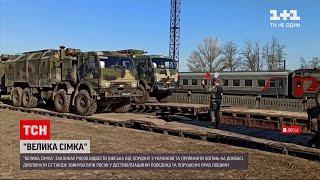 Новини світу: Велика сімка звинуватила Кремль у дестабілізаційній поведінці