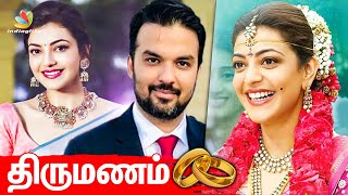 Kajal Aggarwal | Wedding | Indian 2, Comali, Vivegam | Latest Cinema News