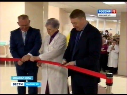 Вести Марий Эл - В Йошкар-Оле открылся Центр здоровья детей