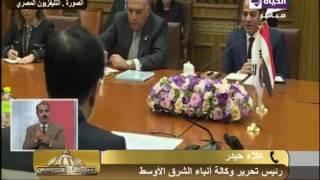 «حيدر»: «السيسي زار منطقة نمر الاقتصاد الكوري ليحتذي بها في مصر 2030».. فيديو