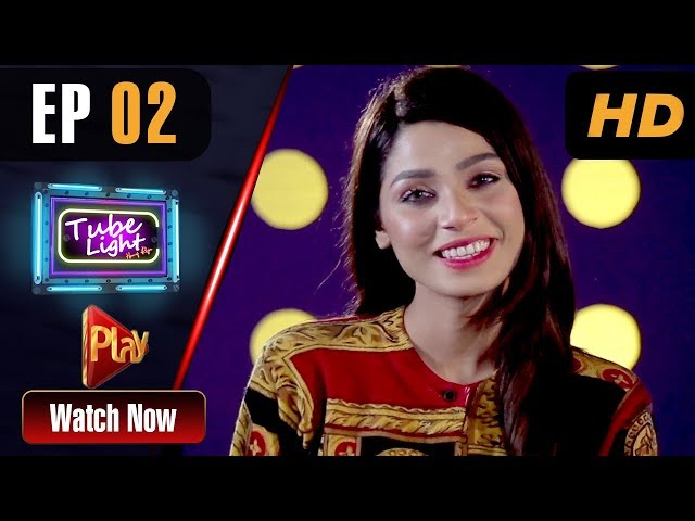 Tubelight - Episode 2 | Play Tv Dramas | Hanif Raja, Ramsha Khan | Pakistani Drama